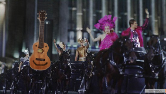 The ukulele doesn't mind the occasional chariot ride